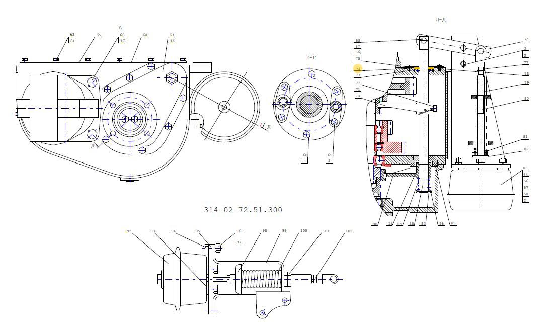 Грязесъемник Э-302-2-0000-06