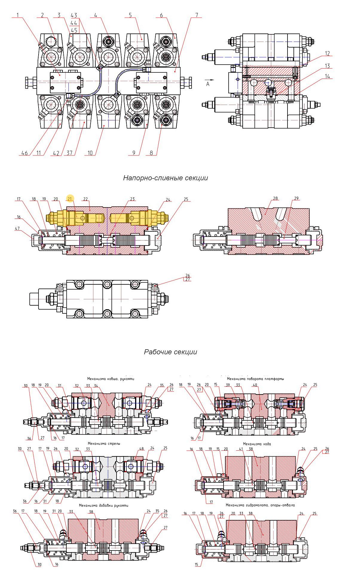 Гидроклапан КП20-250-40-ОСМ