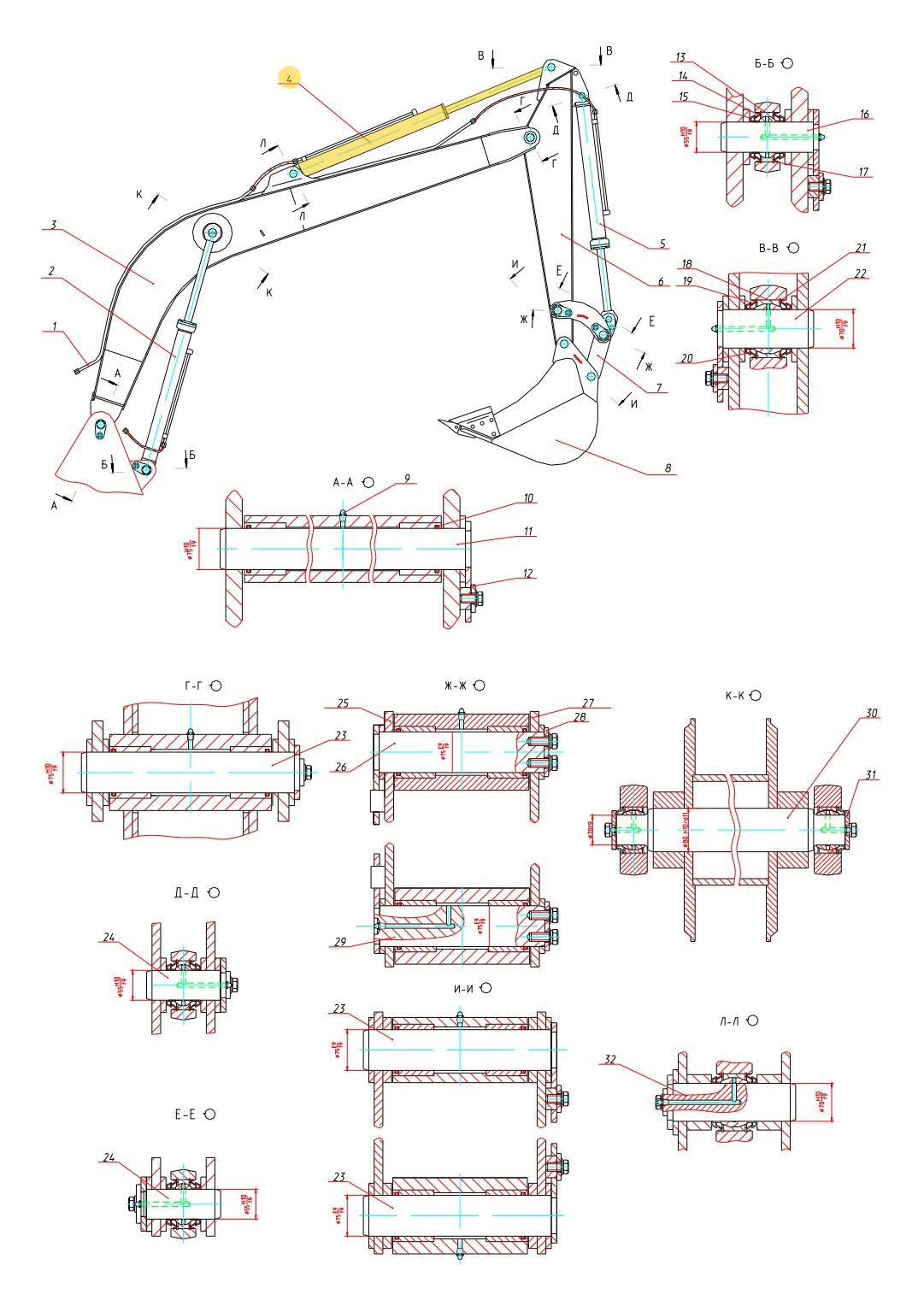 Гидроцилиндр рукояти 110-80-11.02.000