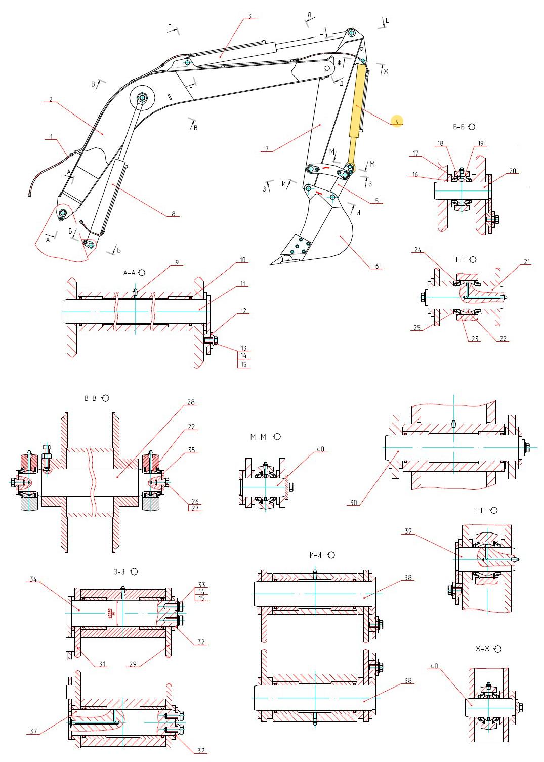 Гидроцилиндр ковша ЕК-14