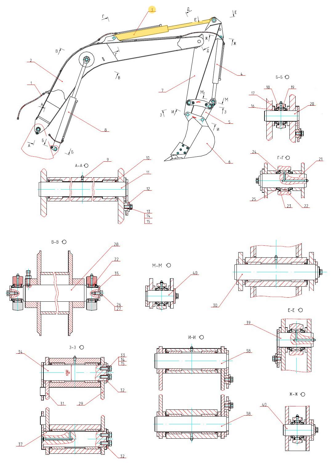 Гидроцилиндр рукояти ЕК-14