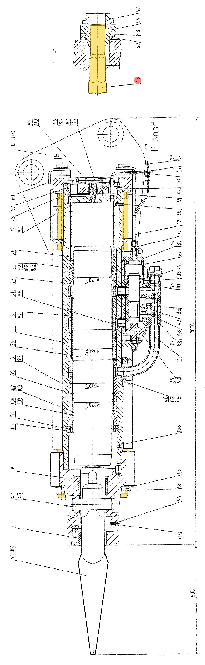 Стяжка МГ-300.033.1.038 гидромолота МГ-300
